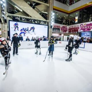 Glice artificial ice rink - China