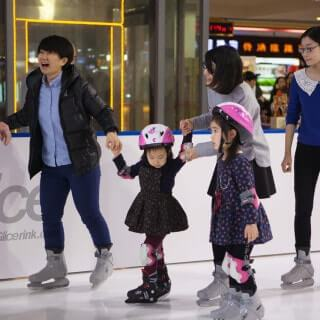 artificial ice rink - Glicerink