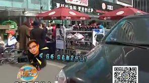 El hielo sintético Glice® en la televisión China