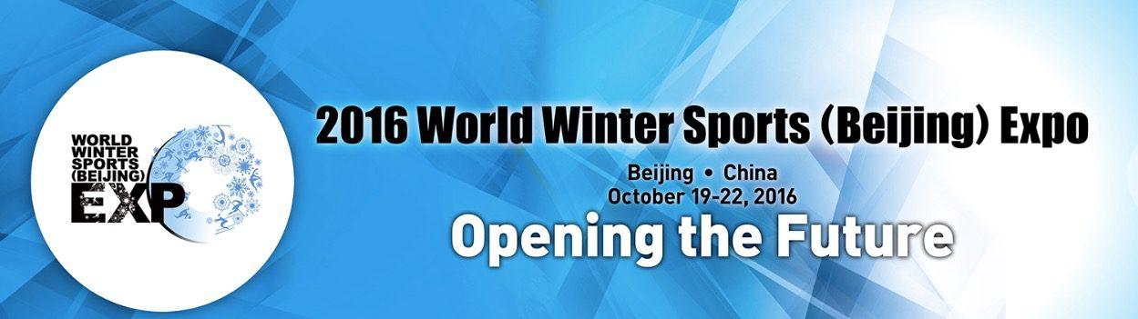 La pista di ghiaccio artificiale Glice® al World Winter Sports Expo!