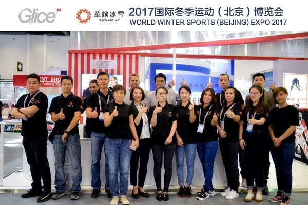 Glice® Synthetic Ice Rinks at World Winter Sports (Beijing) Expo 2017