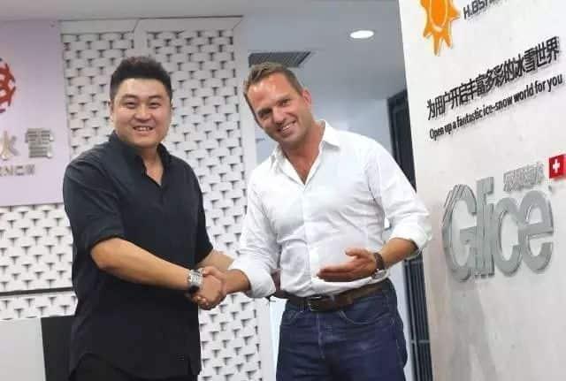 Glice® und größte chinesische Entertainment Gruppe werden Partner um Kunststoff Eisbahnen zu promoten